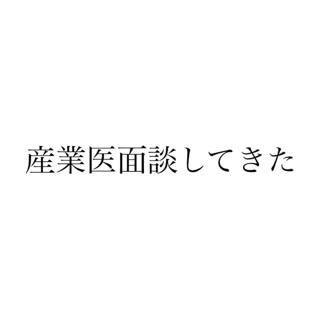 f:id:nijinoameko:20170227235926j:image