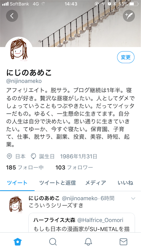 f:id:nijinoameko:20180423125936p:image