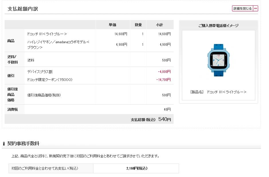 f:id:nijinochichi:20160626134853p:plain