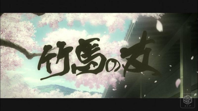『SHOW BY ROCK!!しょ~と』4話キャプチャ