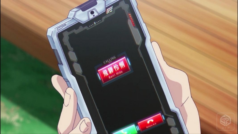 『魔装学園H×H(ハイブリッドハート)』3話キャプチャ