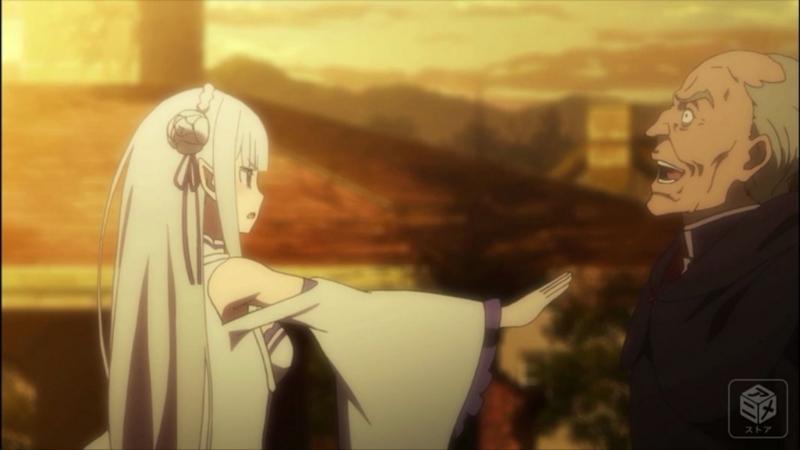 『Re:ゼロから始める異世界生活』23話キャプチャ