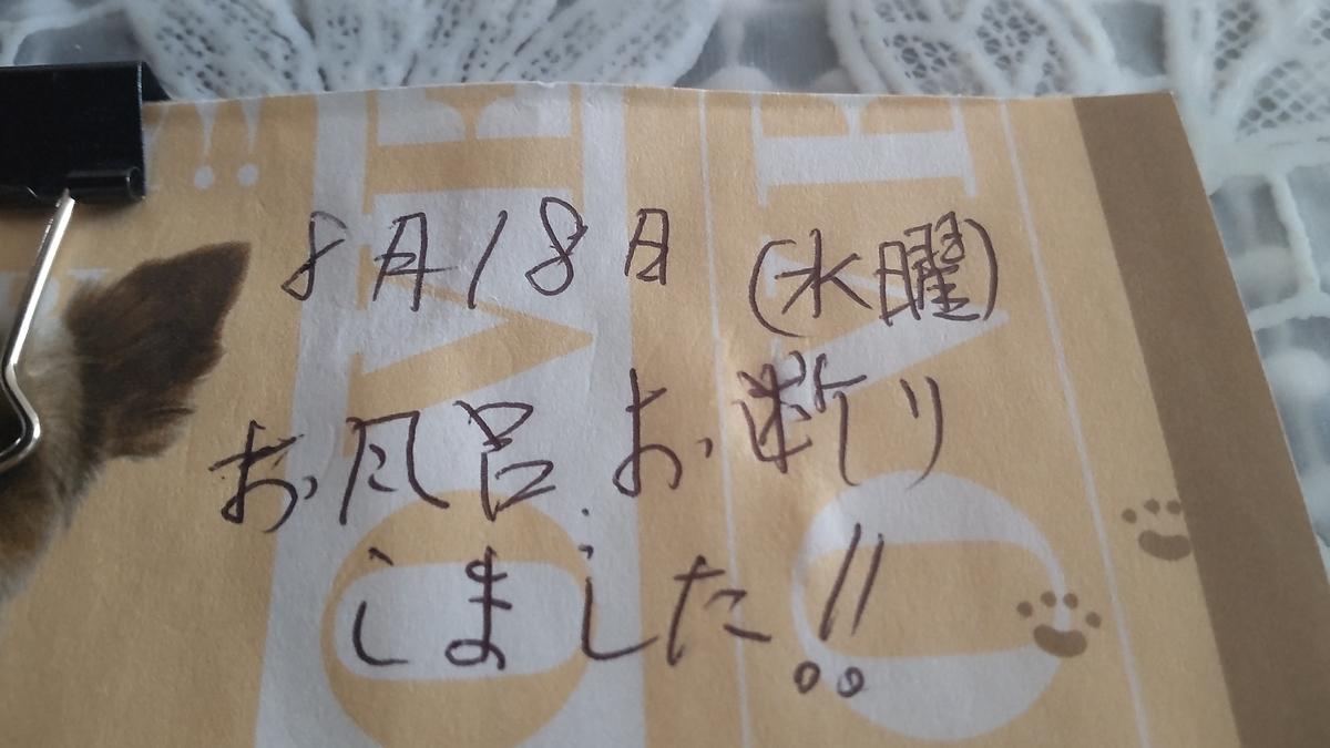 f:id:nijinokaigo:20210818170214j:plain
