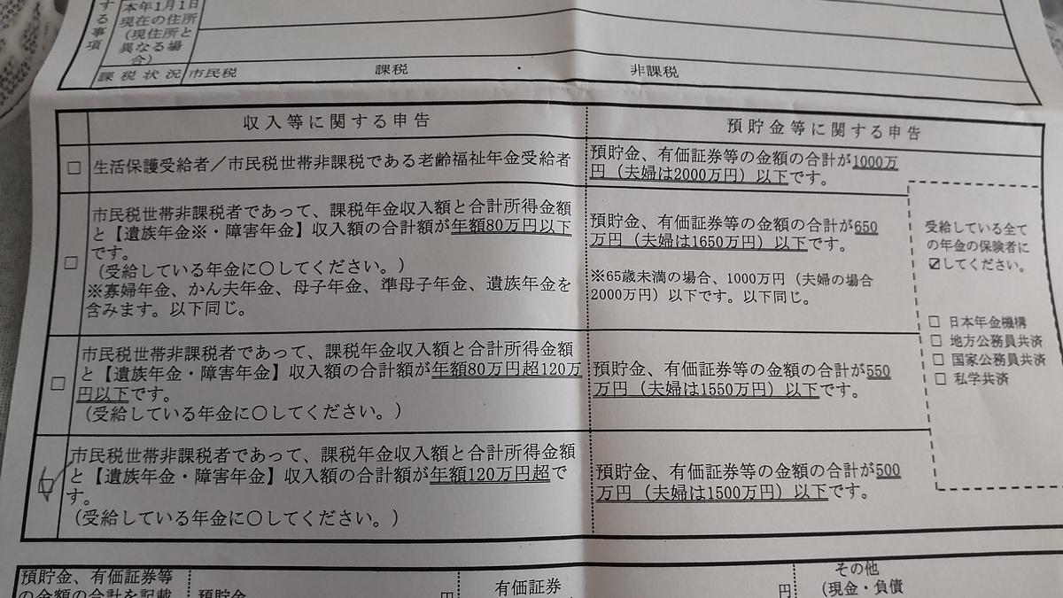 f:id:nijinokaigo:20210916114136j:plain