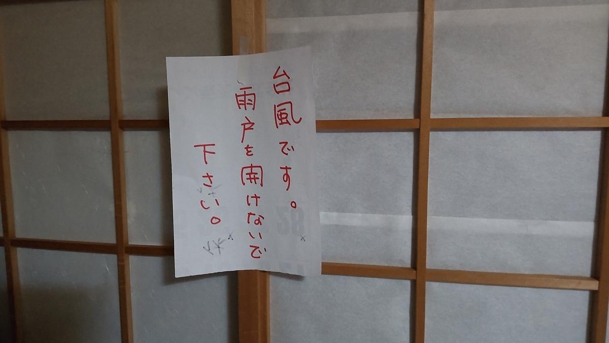 f:id:nijinokaigo:20210917202525j:plain