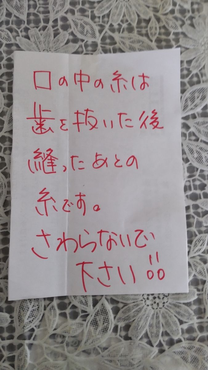 f:id:nijinokaigo:20211004120914j:plain
