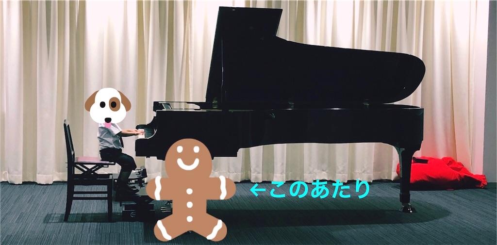 ピアノ お辞儀の場所