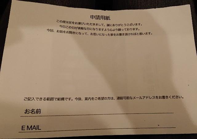 f:id:nijinosakimade:20190608121857j:image