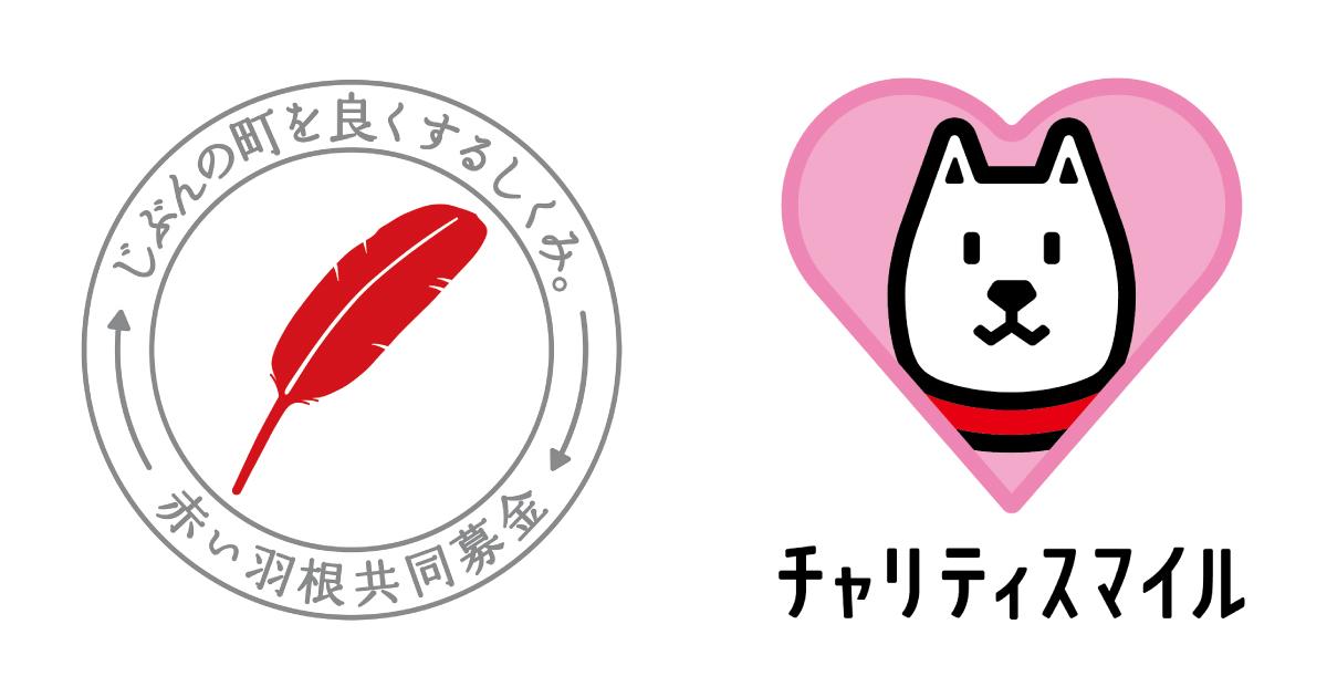 f:id:nijinoshizuku2019:20200310085502j:plain