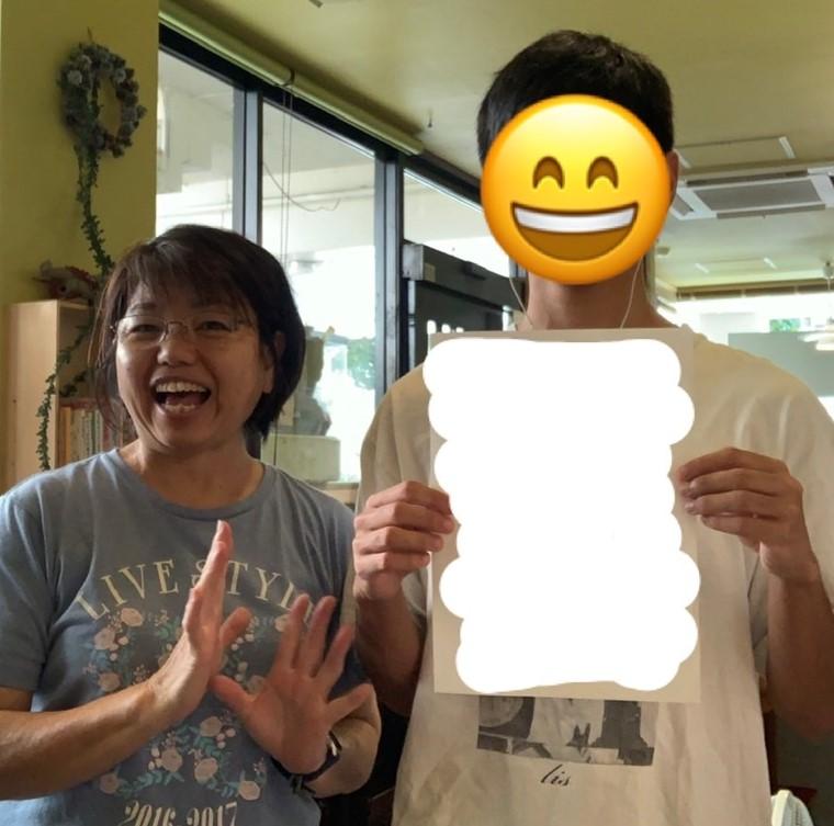 f:id:nijinoshizuku2019:20200930170115j:plain