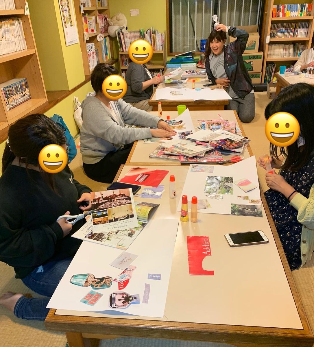 f:id:nijinoshizuku2019:20201110155728j:plain