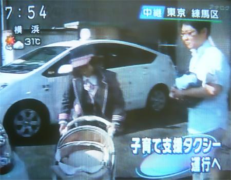 f:id:nijinotsumiki:20080909142211j:image