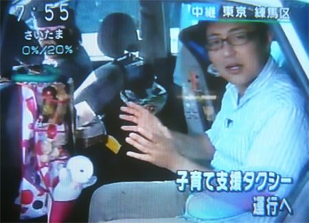 f:id:nijinotsumiki:20080909142901j:image