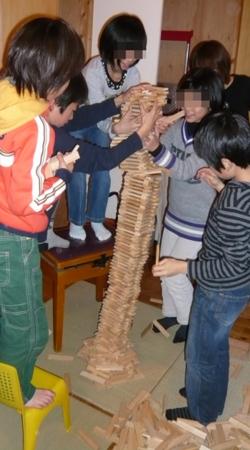 f:id:nijinotsumiki:20081128165000j:image