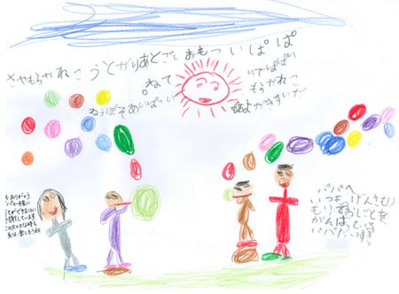 f:id:nijinotsumiki:20090623025436j:image