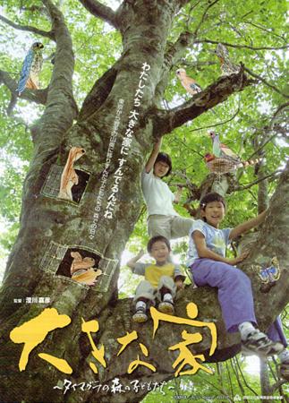f:id:nijinotsumiki:20091126181512j:image