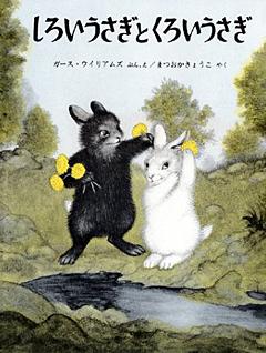 f:id:nijinotsumiki:20091217131206j:image:left
