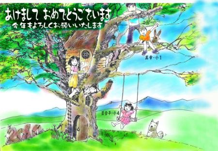 f:id:nijinotsumiki:20091223080312j:image