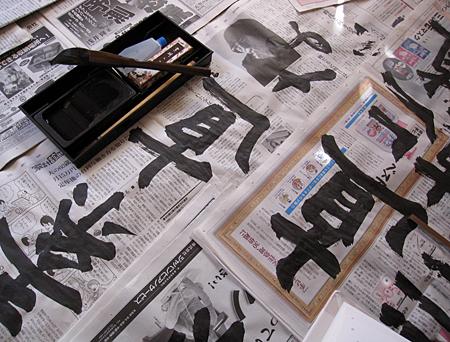 f:id:nijinotsumiki:20100104134549j:image
