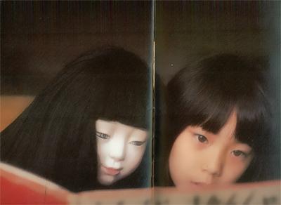 f:id:nijinotsumiki:20100116165242j:image