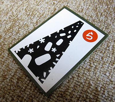 f:id:nijinotsumiki:20100125115154j:image