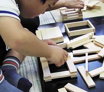 f:id:nijinotsumiki:20100131041210j:image:left