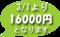 20100222075935