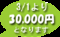 20100222083522