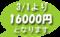 20100222083855