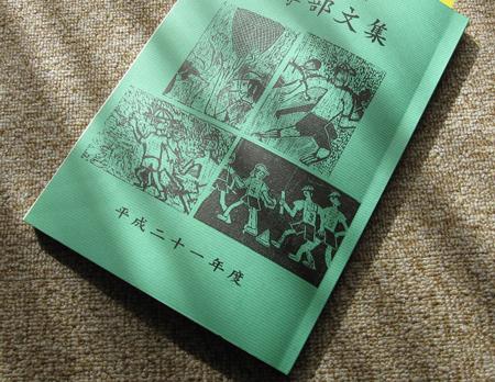 f:id:nijinotsumiki:20100311090110j:image
