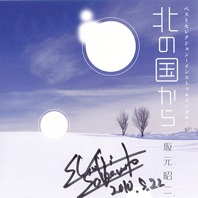 f:id:nijinotsumiki:20100522192646j:image