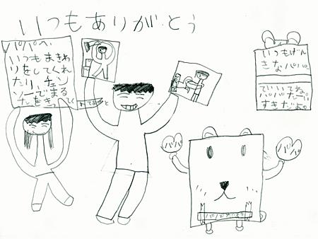 f:id:nijinotsumiki:20100609134650j:image