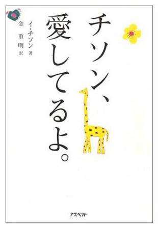 f:id:nijinotsumiki:20100830233100j:image