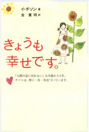 f:id:nijinotsumiki:20100830233854j:image