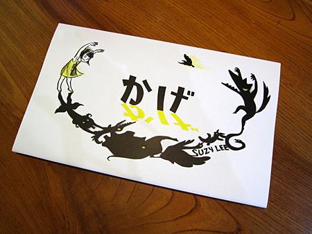 f:id:nijinotsumiki:20101001094422j:image