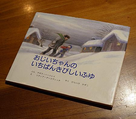 f:id:nijinotsumiki:20101213210625j:image
