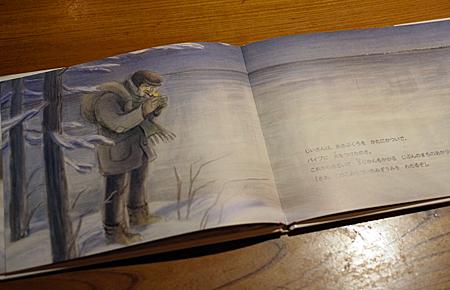 f:id:nijinotsumiki:20101213210714j:image