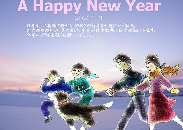 f:id:nijinotsumiki:20110101003218j:image
