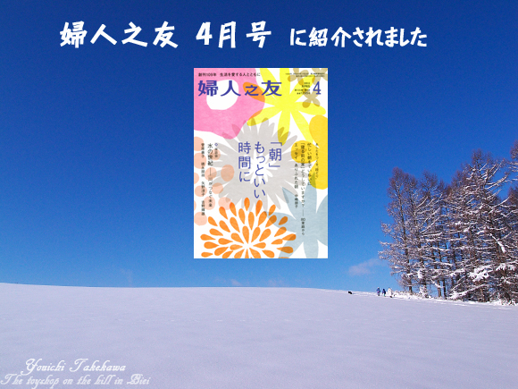 f:id:nijinotsumiki:20110313190437j:image