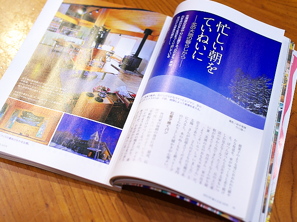 f:id:nijinotsumiki:20110313194019j:image
