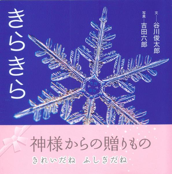 f:id:nijinotsumiki:20120105201528j:image