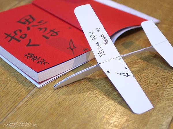 f:id:nijinotsumiki:20120124185742j:image
