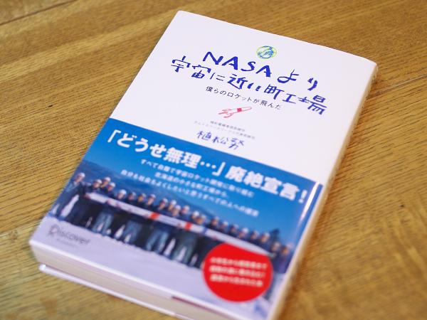 f:id:nijinotsumiki:20120124185744j:image
