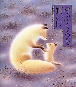f:id:nijinotsumiki:20120310135145j:image
