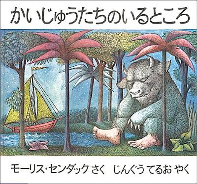f:id:nijinotsumiki:20120510003500j:image