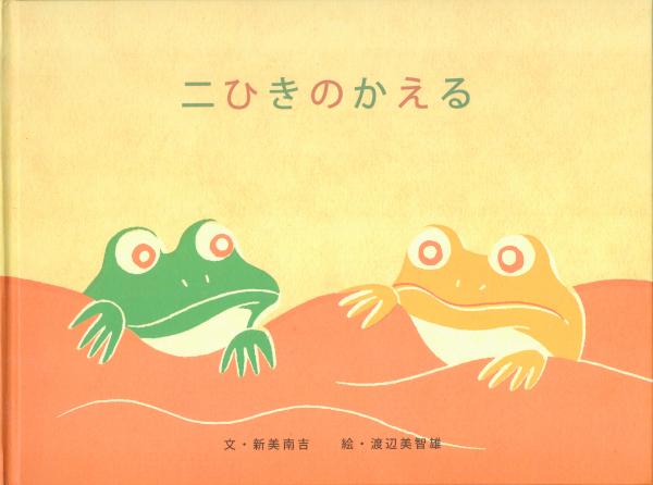 f:id:nijinotsumiki:20130814205920j:image