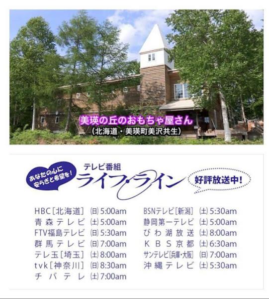 f:id:nijinotsumiki:20130816221923j:image