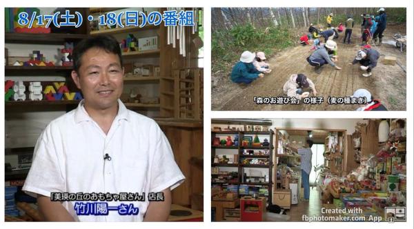 f:id:nijinotsumiki:20130816221925j:image