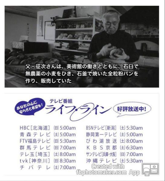 f:id:nijinotsumiki:20130824111228j:image