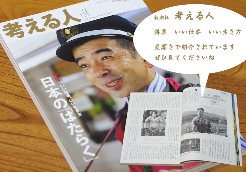 f:id:nijinotsumiki:20131230171942j:image